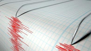 Photo of عاجل || زلزال في ولاية مالاطيا بقوة ٤.٤ درجة