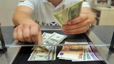 Photo of رغم رفع الفائدة.. عملة تركيا تواصل الهبوط أمام الدولار