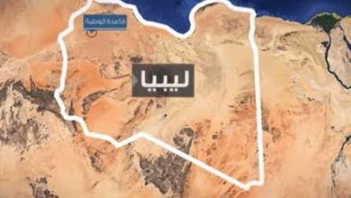 Photo of قراءة سياسية للمشهد في ليبيا بعد قصف قاعدة الوطية