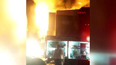 Photo of حريق كبير في مبنى شركة تجارية لبيع مستحضرات التجميل بأزمير