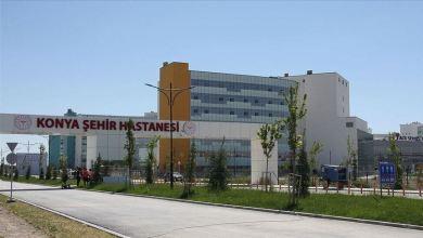 Photo of تركيا.. مدينة قونية الطبية تستقبل المرضى نهاية أغسطس