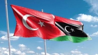 """Photo of وصفت بأنها """"مهمة للغاية"""" .. تركيا توقع تفاهمات اقتصادية وتجارية هامة مع ليبيا"""