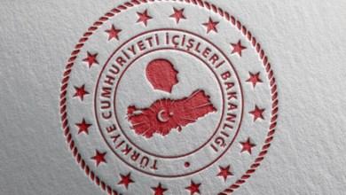 "Photo of تعميم جديد من الداخلية التركية بشأن مكافحة ""فيروس كورونا"""
