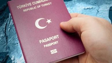 Photo of عاجل: وزارة الداخلية تعلن سبب إزالة ملفات الجنسية التركية لسوريين