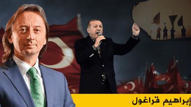 Photo of إننا أمام مخطط أكبر بكثير! هل سيعلنون حربا صليبية ضد تركيا؟
