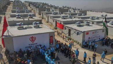 """Photo of تركيا تسلم 600 وحدة سكنية لسوريين في إطار مشروع """"منازل الخير"""""""