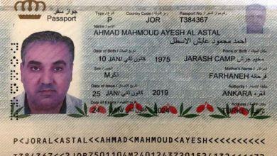 Photo of تفاصيل اعتقال جاسوس عربي يعمل لصالح الإمارات في تركيا