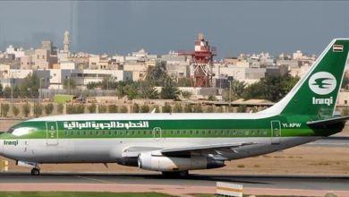 Photo of العراق.. مطار السليمانية يعلن استئناف الرحلات الجوية مع تركيا