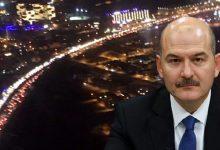 Photo of طلب من وزير الداخلية لسكان إزمير