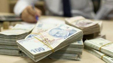 Photo of أسعار صرف الليرة التركية في تركيا الان