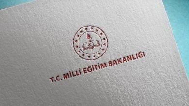 "Photo of ""التربية"" التركية: استمرار التعليم عن بعد حتى 4 يناير 2021"