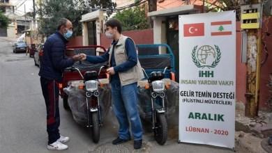 Photo of لبنان.. توزيع مساعدات تركية على لاجئين فلسطينيين