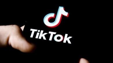 "Photo of ""تيك توك"" تتخذ قرارها بخصوص العمل في تركيا"