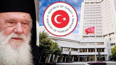 Photo of رئيس الأساقفة اليونانيين يهاجم الإسلام.. وتركيا ترد: تصريحات خبيثة