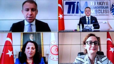 "Photo of تركيا تعتزم إنشاء مركز تجاري ""لوجيستي"" في غانا"
