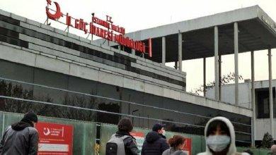 Photo of منطقة الفاتح .. قيود جديدة على طلبات تصاريح الإقامة للأجانب في بعض مناطق اسطنبول