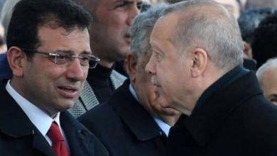 Photo of أردوغان يوبخ إمام أوغلو .. ألستَ أنتَ رئيس البلدية؟