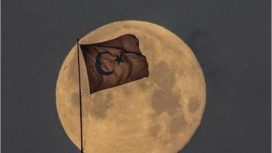 Photo of تركيا تهبط على سطح القمر في 2023