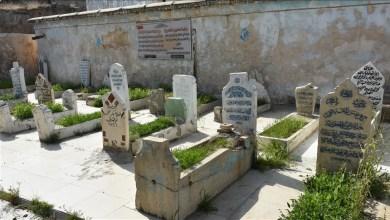 "Photo of ""تيكا"" التركية تعتزم ترميم مقبرة الشهداء الأتراك في كركوك"