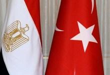 Photo of هل اتخذت مصر خطوة للأمام تجاه تركيا في شرق المتوسط؟
