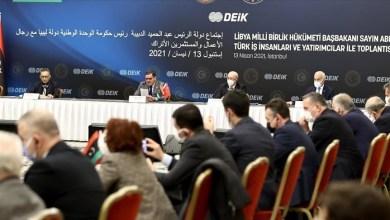 Photo of الشركات التركية تتطلع لاستئناف مشاريعها المتوقفة بليبيا