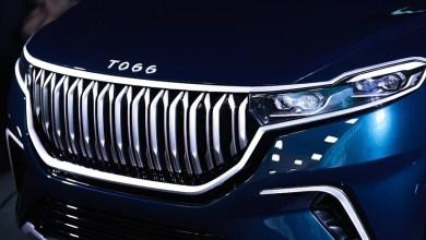 Photo of السيارة التركية تحصل على جائزة دولية في التصميم