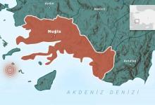 Photo of زلزال بقوة 4.2 درجة قبالة ساحل منطقة داتكا في موغلا.
