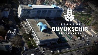 "Photo of إسطنبول تنضم لبرنامج ""استدامة المدن الخضراء"""