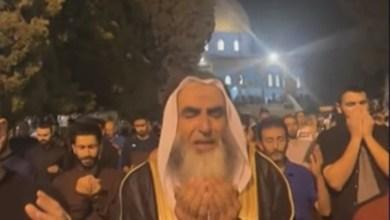 Photo of تفاعل مع دعاء القنوت بالمسجد الأقصى ليلة 27 رمضان (شاهد)