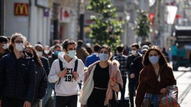 Photo of تخفيف قيود كورونا قريبًا في تركيا