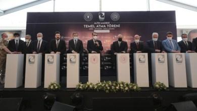 Photo of وزير الصناعة التركي يعلن اكتشاف 20 طنا من الذهب شرقي البلاد