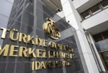 Photo of المركزي التركي يبقي الفائدة عند 19 بالمئة ويؤكد الحفاظ على السياسة النقدية المتشددة