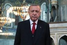 "Photo of أردوغان يوجه رسالة تهنئة بالذكرى الأولى لإعادة فتح ""آيا صوفيا"""