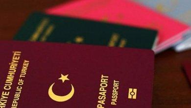 Photo of كان جدّي يمتلك هوية عثمانية… فهل يمكنني الحصول على الجنسية التركية؟
