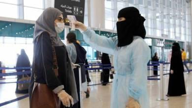 Photo of بشرط .. السعودية تسمح للمقيمين بالسفر المباشر إلى أراضيها من تركيا و الدول الممنوعة