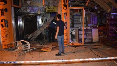 Photo of انفجار بمخبز في ولاية مالاطية