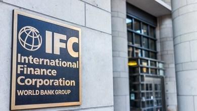 Photo of مؤسسة التمويل الدولية تستثمر بأكثر من مليار دولار في تركيا