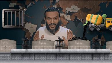 "Photo of نسبة مشاهدات عالية حققتها حلقة اليوتيوبر عبدالله الشريف و هاشتاغ ""الكيان المخروم"" ينتشر .. شاهد"