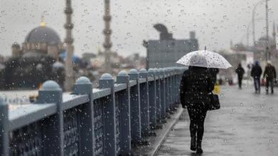 Photo of حالة الطقس في اسطنبول .. هطول أمطار غزيرة صباحا