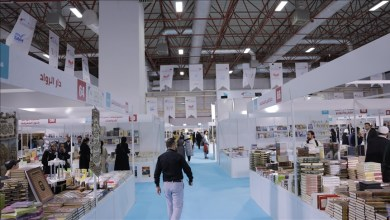 Photo of بعد غياب عامين .. افتتاح معرض الكتاب العربي السادس في اسطنبول
