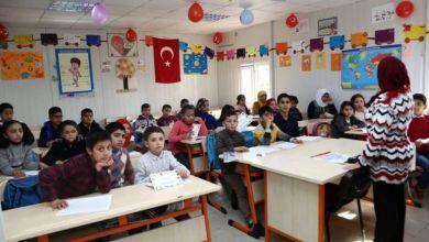 Photo of هل سيتم إغلاق المدارس؟ .. تركيا تعلن إجراءات وقائية جديدة  لمواجهة تفشي كورونا