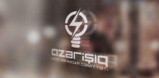 """""""Azərişıq"""" ASC"""