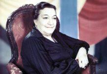 Xalq artisti, Dövlət mükafatı laureatı Nəsibə Zeynalova