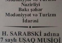 H.Sarabski adına 7 nömrəli Uşaq Musiqi Məktəbi