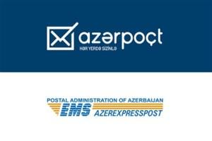 """""""Azərpoçt"""" MMC-nin """"Azərekspresspoçt"""" Rabitə Müəssisəsi"""
