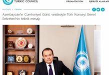 Baş katib Bağdad Amreyev