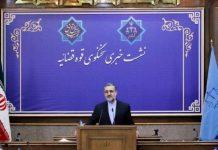 Ukrayna təyyarəsinin vurulmasına görə İranda 6 nəfər həbs olunub