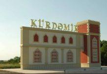 Kürdəmir