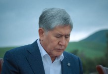 Qırğızıstanın sabiq Prezidenti Almazbek Atambayev