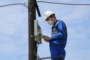 telekommunikasiya xidmətləri
